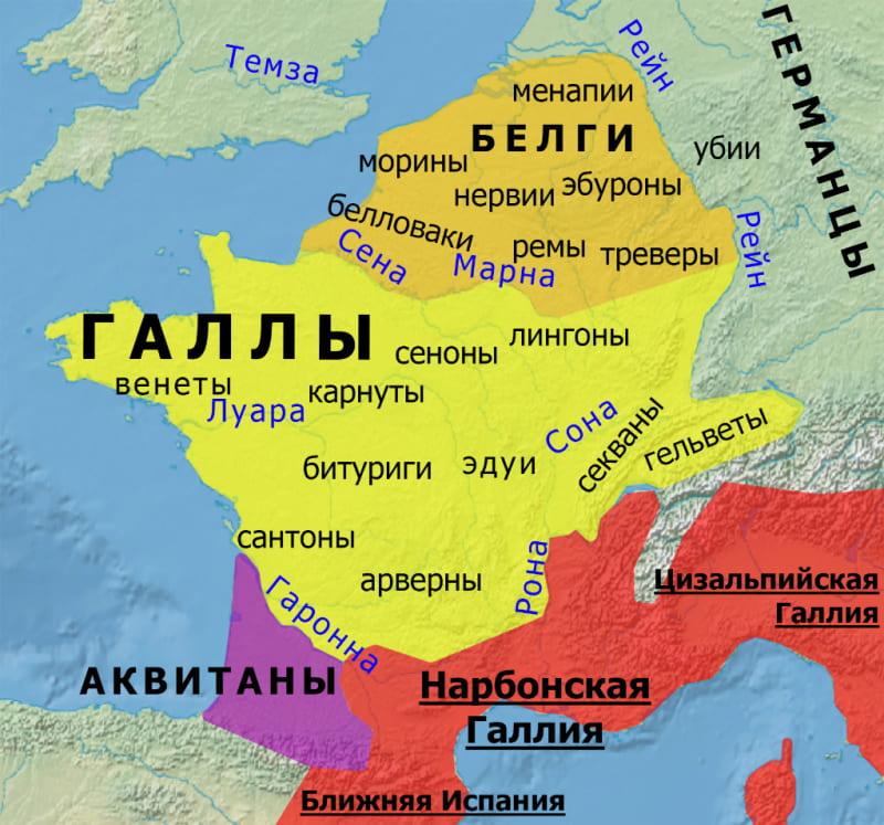 Галлия к 58 году до н. э. и основные племена / © Homoatrox (оригинал Citypeek) / commons.wikimedia.org