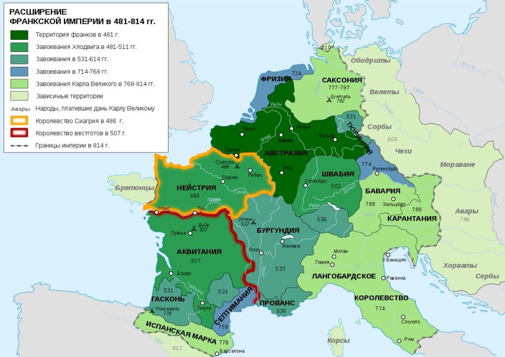 Карта расширения империи франков, между 481 и 814 / © Sémhur (перевод Jaspe) / commons.wikimedia.org
