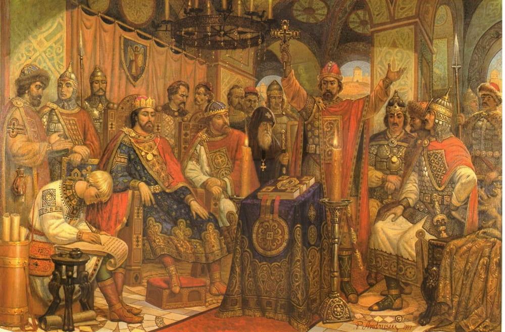 Петро Андрусив «Съезд князей»