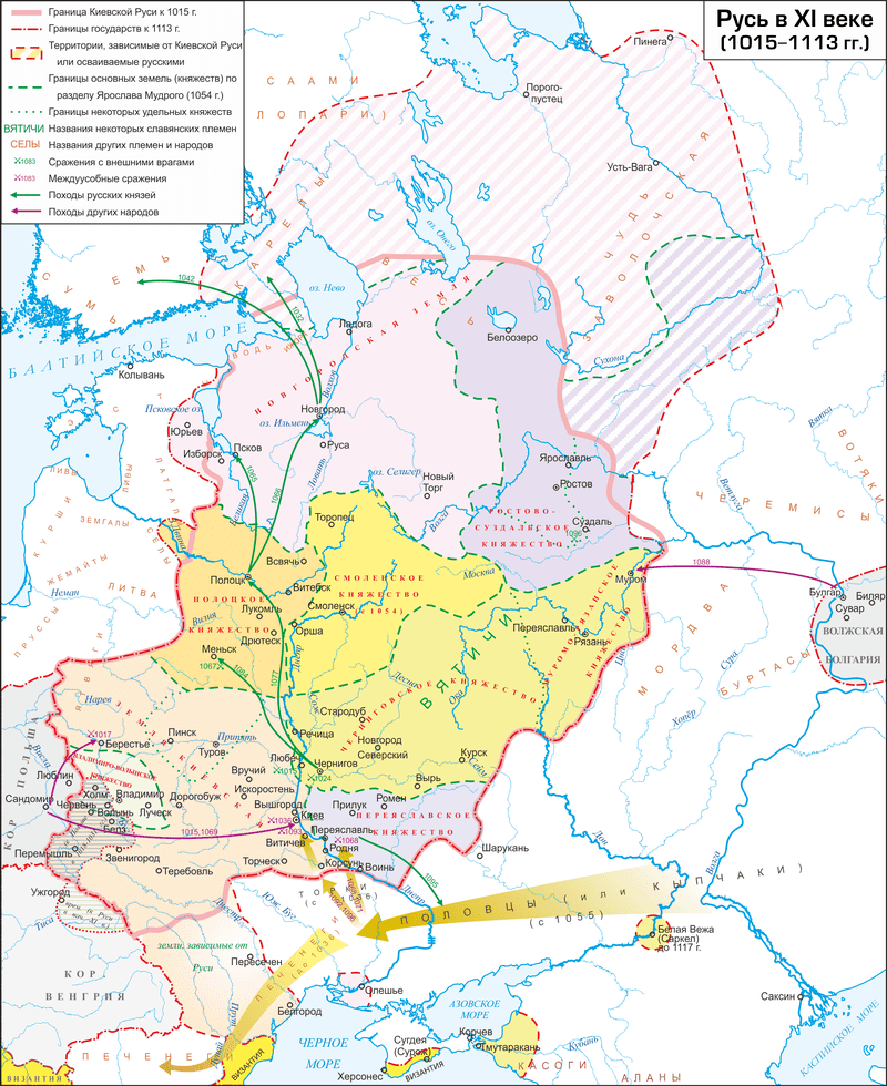 Киевская Русь в 1015-1113 гг. / © Koryakov Yuri / commons.wikimedia.org
